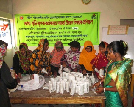 Women Skill Development Program
