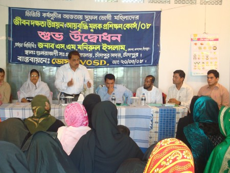 NNP Beneficiary Related VGD Women Training and Rehabilitation